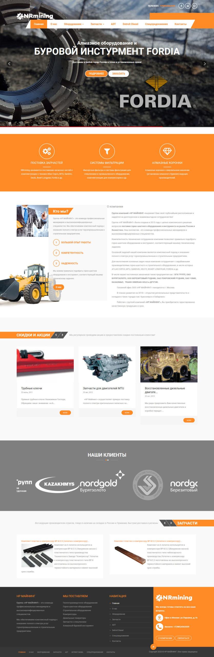 NR Mining